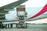 BH Airport investiu R$ 21,5 milhões no aeroporto de Confins