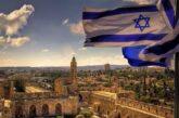Israel vai reabrir as fronteiras para turistas vacinados